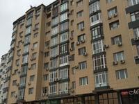 2-комнатная квартира, 96 м², 9/10 этаж