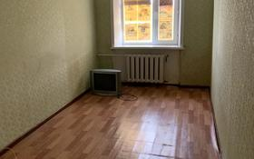 3-комнатная квартира, 55 м², 4/4 этаж, Чокана Валиханова 2 за 5.5 млн 〒 в Темиртау