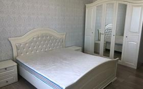 3-комнатная квартира, 120 м², 15/22 этаж помесячно, Каблукова за 280 000 〒 в Алматы, Бостандыкский р-н