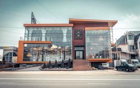 Здание, площадью 1280 м², Джандосова 200В — Саина за 1.1 млрд 〒 в Алматы, Ауэзовский р-н