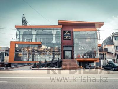 Здание, площадью 1280 м², Джандосова 200В — Саина за 700 млн 〒 в Алматы, Ауэзовский р-н