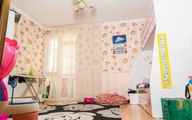 4-комнатная квартира, 140 м², 12/15 этаж, Навои 60 — Жандосова за 56.6 млн 〒 в Алматы, Ауэзовский р-н