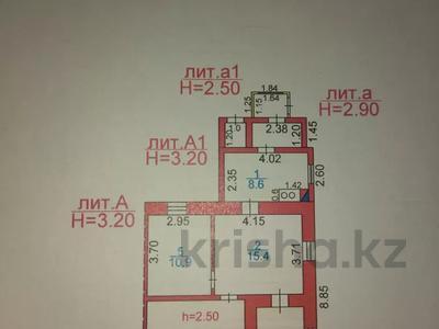 4-комнатный дом, 58 м², 7 сот., Защитная 20 за 8.5 млн 〒 в Караганде, Казыбек би р-н — фото 5