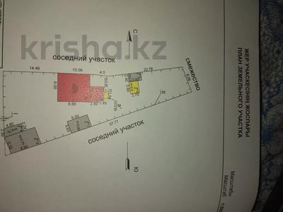 4-комнатный дом, 58 м², 7 сот., Защитная 20 за 8.5 млн 〒 в Караганде, Казыбек би р-н — фото 6