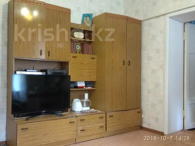4-комнатный дом, 58 м², 7 сот., Защитная 20 за 8.5 млн 〒 в Караганде, Казыбек би р-н — фото 7