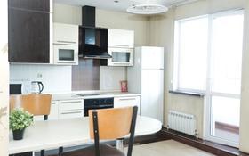 1-комнатная квартира, 50 м², 12/25 этаж по часам, Каблукова 270/3 за 1 500 〒 в Алматы, Бостандыкский р-н