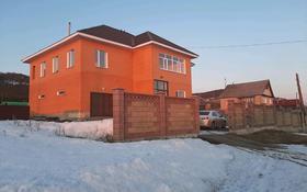6-комнатный дом посуточно, 298 м², 10 сот., улица Энергетиков 1 ж за 70 000 〒 в Щучинске