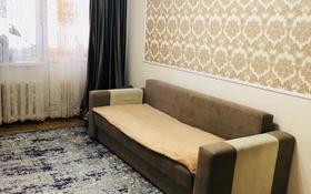 2-комнатная квартира, 56 м², 4/9 этаж, Сауран 14 — Алматы за 22.5 млн 〒 в Нур-Султане (Астана), Есиль р-н