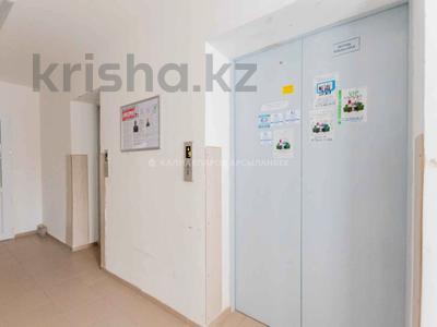 1-комнатная квартира, 37.2 м², 5/14 этаж, Туран 55 за 13.8 млн 〒 в Нур-Султане (Астана), Есиль р-н — фото 9
