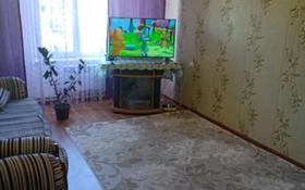 4-комнатная квартира, 98 м², 4/5 этаж, Карасай батыра за ~ 18 млн 〒 в Талгаре