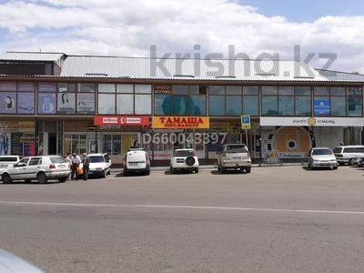 Здание, площадью 550 м², Кунаева 87 за 158 млн 〒 в Талгаре