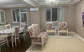 4-комнатная квартира, 140 м², 8/17 этаж, 17-й мкр 4 за 55 млн 〒 в Актау, 17-й мкр