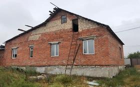 4-комнатный дом, 140 м², 10 сот., Известковая 8 за 8 млн 〒 в Рудном