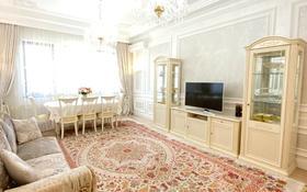 3-комнатная квартира, 110 м², 5/9 этаж, Панфилова за ~ 65.9 млн 〒 в Нур-Султане (Астана), Алматы р-н