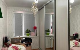 3-комнатная квартира, 64 м², 4/5 этаж, Жангир хан 59 за 12.5 млн 〒 в Уральске