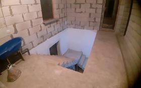 5-комнатный дом, 280 м², 8 сот., мкр Таужолы за 50 млн 〒 в Алматы, Наурызбайский р-н
