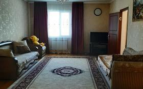 4-комнатный дом, 110 м², 25 сот., Жибек жолы 12 за 14.5 млн 〒 в