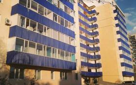 2-комнатная квартира, 55 м², 6/12 этаж, 15-й микрорайон 22 — Иртышкая - Богенбай улы за 16.8 млн 〒 в Семее