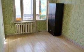 1-комнатная квартира, 32 м² помесячно, 2микр 24 за 40 000 〒 в Капчагае