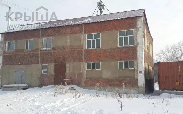 Промбаза 0.4 га, улица Терешковой 6 — Торайгырова за 28 млн 〒 в Семее
