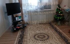 3-комнатная квартира, 60 м², 5/5 этаж, Аманжолова за 16 млн 〒 в Уральске