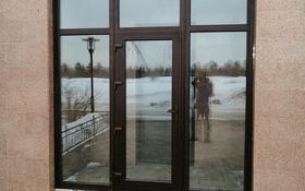 Офис площадью 27 м², Е-652 12 за 7.5 млн 〒 в Нур-Султане (Астана), Есиль р-н