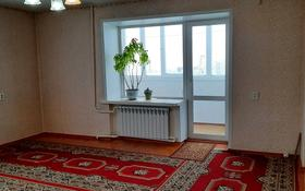 5-комнатная квартира, 92.3 м², 10/10 этаж, проспект Шакарима 12 — Чайжунусова за 23 млн 〒 в Семее