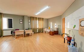 9-комнатная квартира, 284 м², 9/10 этаж, Мәңгілік Ел 22 за 76.9 млн 〒 в Нур-Султане (Астана)