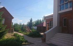 6-комнатный дом, 400 м², 40 сот., Султанова 22/1 — Нуржанова за 150 млн 〒 в Павлодаре