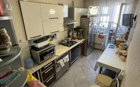 3-комнатная квартира, 65 м², 3/5 этаж, 4 микрорайон 1 за 16.5 млн 〒 в Аксае