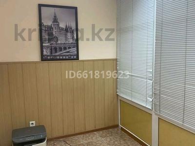 Офис площадью 38 м², Республики 4/1 — Иманова за 11.5 млн 〒 в Нур-Султане (Астана), р-н Байконур — фото 8