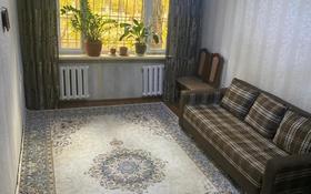 2-комнатная квартира, 43 м², 1/4 этаж, мкр №5, Мкр №5 — проспект Абая за 17 млн 〒 в Алматы, Ауэзовский р-н