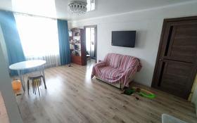 2-комнатная квартира, 47 м², 1/5 этаж, Гёте за 12 млн 〒 в Нур-Султане (Астана), Сарыарка р-н