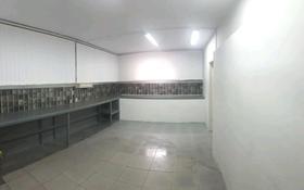 помещение под бизнес за 120 000 〒 в Алматы, Медеуский р-н