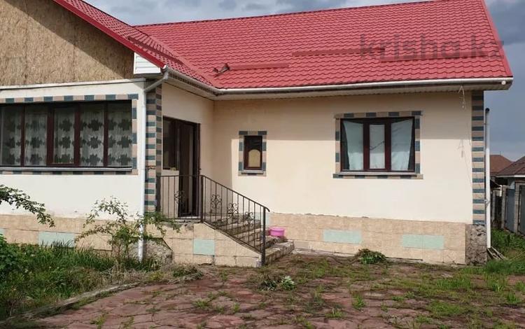 5-комнатный дом, 215 м², Кыргауылды за 35.5 млн 〒
