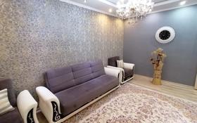 3-комнатная квартира, 75 м², 4/5 этаж, Канцева 2 за 24.5 млн 〒 в Атырау