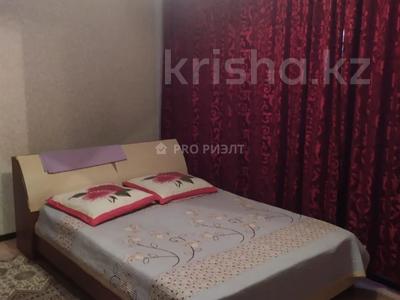 3-комнатная квартира, 67 м², 2/9 этаж, Мкр Алатау за 13.7 млн 〒 в Таразе — фото 4