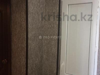 3-комнатная квартира, 67 м², 2/9 этаж, Мкр Алатау за 13.7 млн 〒 в Таразе — фото 8