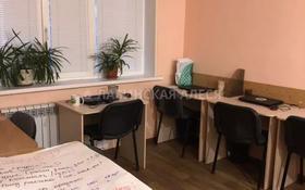 Офис площадью 58 м², Мира 107 за 17.8 млн 〒 в Петропавловске