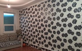 3-комнатный дом, 60 м², 3 сот., Локомативная 49-3 — Карбышева за 8 млн 〒 в Уральске
