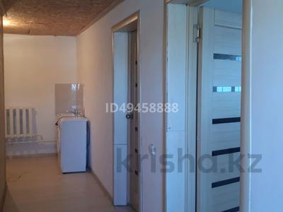 1 комната, 22 м², Переулок Загородный 6 — 1 переулок Степана Разина за 40 000 〒 в Нур-Султане (Астана), Сарыарка р-н — фото 2
