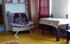 3-комнатный дом, 77.1 м², 4.49 сот., Тургута Озала 283 за 28.5 млн 〒 в Алматы, Бостандыкский р-н