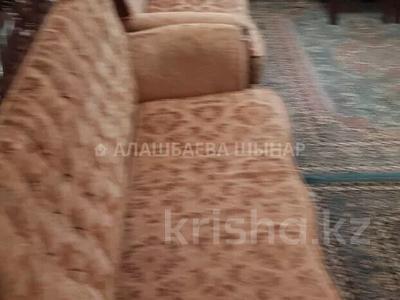3-комнатная квартира, 60 м², 1/4 этаж, мкр №2 за 19.5 млн 〒 в Алматы, Ауэзовский р-н — фото 12