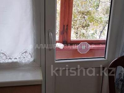 3-комнатная квартира, 60 м², 1/4 этаж, мкр №2 за 19.5 млн 〒 в Алматы, Ауэзовский р-н — фото 10
