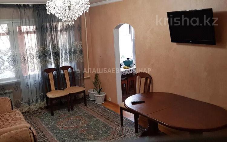 3-комнатная квартира, 60 м², 1/4 этаж, мкр №2 за 19.5 млн 〒 в Алматы, Ауэзовский р-н