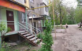 Офис площадью 56 м², Бокина 26 — Лермонтова за 160 000 〒 в Талгаре