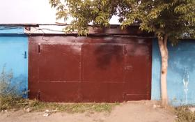 Склад бытовой , проспект Абая 1 — Кенжебека Кумисбекова за 34 990 〒 в Нур-Султане (Астане), Сарыарка р-н