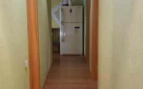 3-комнатная квартира, 88 м², 1/2 этаж, Шахтёрская 18 — Бауыржана Момышулы за 12.5 млн 〒 в Экибастузе