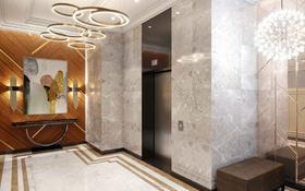 3-комнатная квартира, 85 м², 9/10 этаж, Карбышева 43/3 — Челябинская за ~ 21.3 млн 〒 в Костанае