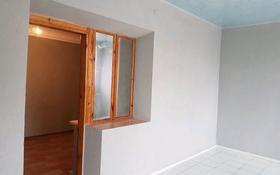 Офис площадью 65 м², Толе би за 20 млн 〒 в Таразе